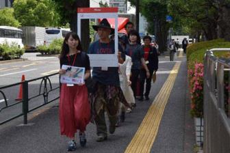 Phụ nữ Nhật và chuyện bị phân biệt đối xử tại nơi làm việc